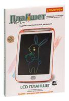 """Доска для рисования """"LCD-планшет"""" (арт. ВВ4817)"""