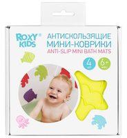 Набор мини-ковриков для ванночки (4 шт.; арт. RBM-010-4)