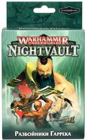 Warhammer Underworlds. Nightvault. Разбойники Гаррека (дополнение; 110-35-21)