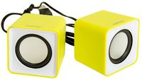 Акустическая система SmartBuy Mini (Yellow)