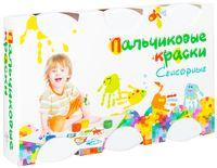 Краски пальчиковые сенсорные (6 цветов; 360 мл)