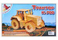 """Сборная деревянная модель """"Трактор К-700"""""""