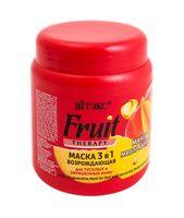 """Маска для волос 3в1 """"Манго и масло авокадо"""" (450 мл)"""