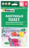 Пакет для хранения одежды вакуумный (40х60 см)