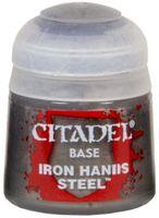 """Краска акриловая """"Citadel Base"""" (iron hands steel; 12 мл)"""