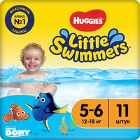"Подгузники для плавания ""Little Swimmers 5-6"" (12-18 кг; 11 шт.)"