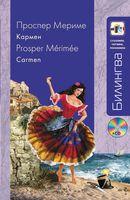 Carmen (+ CD)
