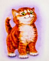 "Алмазная вышивка-мозаика ""Важный кот"" (250х300 мм)"