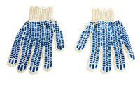 """Перчатки для садовых работ """"Протектор"""" (размер 9; 1 пара)"""
