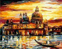 "Картина по номерам ""Золотое небо Венеции"" (500х650 мм)"