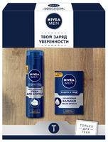 """Подарочный набор """"Nivea Men. Защита и уход"""" (пена для бритья, бальзам после бритья)"""