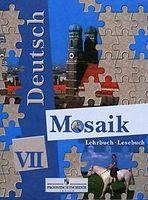 Deutsch Mosaik 7: Lehrbuch. Lesebuch / Немецкий язык. Мозаика. 7 класс