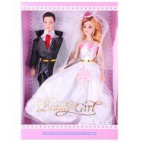 """Набор кукол """"Жених и Невеста"""" (2 шт.)"""