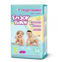 """Подгузники """"Enjoy Baby Junior"""" (11-25 кг; 56 шт.)"""