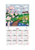 "Вышивка крестом ""Времена года. Весна"" (95х95 мм; на магните)"