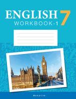 Английский язык. 7 класс. Рабочая тетрадь-1. Повышенный уровень