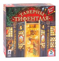 Таверны Тифенталя (18+)