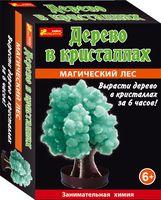 """Набор для выращивания кристаллов """"Магический лес"""" (зеленый)"""
