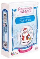 """Набор для изготовления мыла """"Дед Мороз"""" (арт. 02628)"""