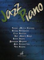 Jazz Piano. Выпуск 3