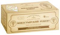 """Фиточай """"Аптекарский сад. Монастырский рецепт"""" (25 пакетиков)"""