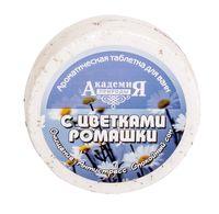 """Таблетка для ванн """"С цветками ромашки"""" (100 г)"""