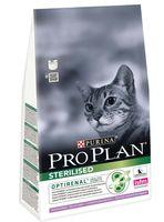 """Корм сухой для стерилизованных кошек """"Sterilised"""" (1,5 кг; индейка)"""