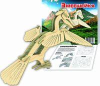 """Сборная деревянная модель """"Змеешейка"""""""