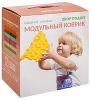 "Развивающий коврик ""Малыш"" (8 модулей)"
