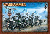 "Набор миниатюр ""Warhammer FB. Orc & Goblin Black Orcs"" (89-21)"