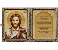 """Набор для вышивания """"Христос Спаситель"""" (230х140 мм)"""