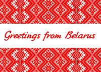 "Открытка ""Greeting from Belarus"""