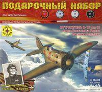 """Самолёт """"И-16 тип 18"""" (масштаб: 1/48)"""