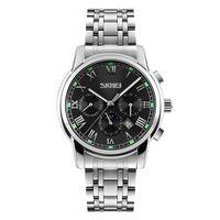 Часы наручные (чёрные; арт. 9121)