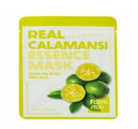 """Тканевая маска для лица """"С экстрактом каламанси"""" (23 мл)"""