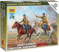 """Набор миниатюр """"Советская кавалерия 1935-1942 гг."""" (масштаб: 1/72)"""