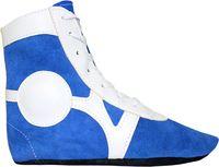 Обувь для самбо SM-0101 (р.36; замша; синяя)