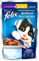 """Пресервы для кошек """"Аппетитные кусочки"""" (85 г; ягненок и курица в желе)"""