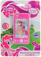 "Музыкальная игрушка ""My Little Pony. Телефон"""