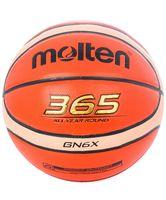 Мяч баскетбольный Molten BGN6X №6