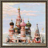 """Вышивка крестом """"Москва. Собор Василия Блаженного"""" (арт. 1260)"""