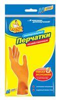 Перчатки хозяйственные резиновые (М; 1 пара)
