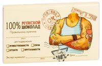"""Плитка кондитерская """"100% мужской шоколад (татуировка)"""" (50 г; ваниль)"""