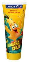 "Зубная паста детская ""Angry Birds. Banana Split"" (75 мл)"