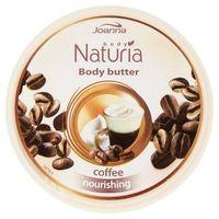 """Масло для тела """"Кофе"""" (250 мл)"""