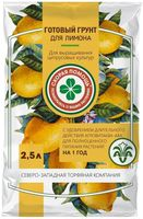 Грунт для лимонов (2,5 л)