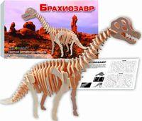 """Сборная деревянная модель """"Брахиозавр"""""""