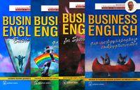 Business English (комплект из 4-х книг)