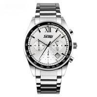 Часы наручные (серебристые; арт. SKMEI 9096-2)