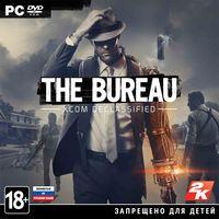 The Bureau: XCOM Declassified (Jewel)